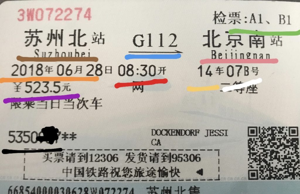 traveling though China. How to book a train ticket in China