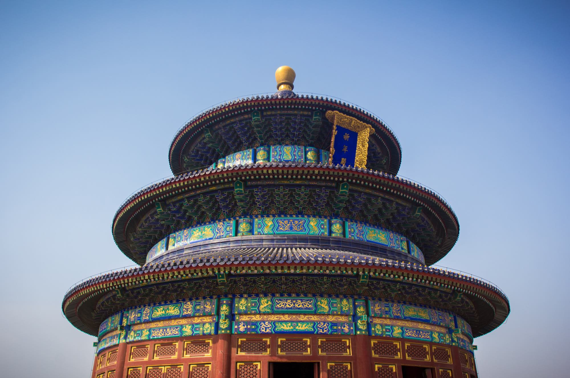 Things to see in Beijing, China